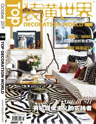 Top Decoration World October 2019
